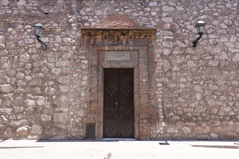 Domestic Chapel Jesuita of Cordoba on the Jesuit Block